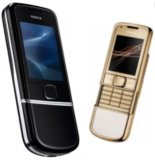 Nokia 8800 arte nokia 7900 оригинал. Фото 1.