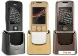 Nokia 8800 arte nokia 7900 оригинал. Фото 2.