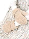 Рукавицы из овчины фриз. Фото 3.