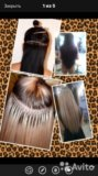 Наращивание волос.капсульное и косичное. Фото 1.