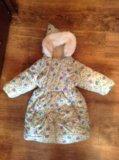 Зимний детский комбинезон трансформер. Фото 1.