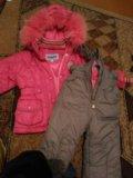 Зимний комбинезон с курткой. Фото 1.