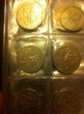 Обмен юбилейные монеты. Фото 1.