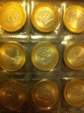 Обмен юбилейные монеты. Фото 2.