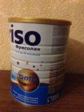 Молочная смесь friso gold 1 ( от 0 до 6 месяцев). Фото 1.