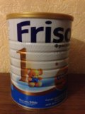 Молочная смесь friso gold 1 ( от 0 до 6 месяцев). Фото 2.