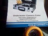Подводная камера. Фото 3.