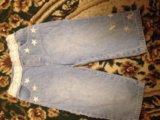 Джинсовые брюки д/д 92. Фото 1.