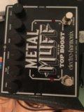 Ehx metal maff top boost. Фото 1.