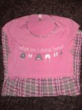 Ночная сорочка для кормления. +подарки. Фото 1.