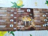 Брошюра с наклейками лента. Фото 1.