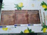 Брошюра с наклейками лента. Фото 2.