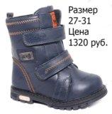 Ботинки зимние. новые. Фото 1.