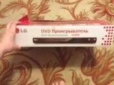 Dvd проигрыватель. Фото 4.