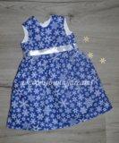 Платье синее новогоднее. Фото 1.