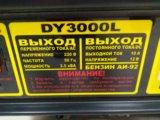 Бензогенератор huter dy3000l. Фото 2.