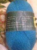 Голубой (10штук). Фото 1.