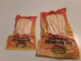 Сухари арахис мясо. Фото 1.