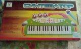 Синтезатор детский. Фото 1.