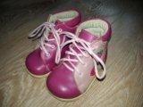 Ботиночки на первый шаг. Фото 1.