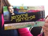 Билет на jerome ismade. Фото 1.