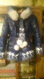Куртка детская. Фото 1.