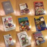 26 кулинарных книг. Фото 1.