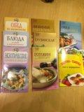 26 кулинарных книг. Фото 3.