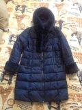 Зимняя пуховая куртка. Фото 1.