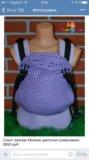Слинг-рюкзак и слинг-шарф. Фото 2.
