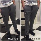 Мужские тёплые штаны nike. Фото 1.