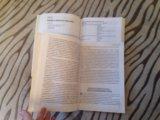 Книги по ресторанному бизнесу. Фото 2.