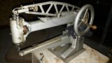 Рукавная швейная машина. Фото 2.