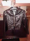 Куртка 42-44р.. Фото 1.