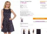 Платье concept club, размер 44.. Фото 1.
