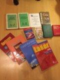 Учебники по английскому. Фото 1.