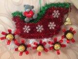 Подарок из конфет. Фото 1.