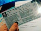 Билет на концерт. Фото 1.
