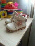 Ботиночки осеннии для девочки. Фото 1.