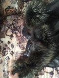 Воротник натуральный меховой енота. Фото 1.
