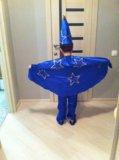 Новогодний костюм звездочета. Фото 2.