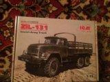 Zil-131. Фото 1.