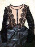 Платье стильное. Фото 3.