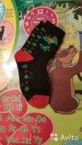 Новые махровые носки 16-17 см.по стельке.. Фото 1.