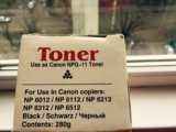 Тонер canon npg-11. Фото 2.