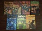 7 книг гарри поттер издат. росмэн. Фото 2.