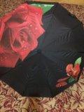 Зонтик (новый). Фото 1.