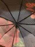 Зонтик (новый). Фото 3.