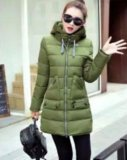 Женская куртка -пуховик. Фото 1.