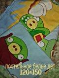 Детское постельное белье. Фото 2.